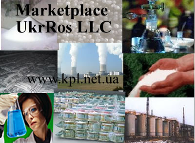 Buying urea from Ukraine, mineral fertilizers, Ukrainian nitrogen